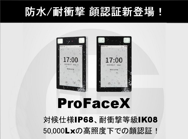 profacex